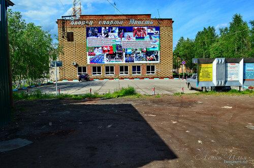 Фото города Инта №7778  Южная сторона Лунина 7 (дворец спорта