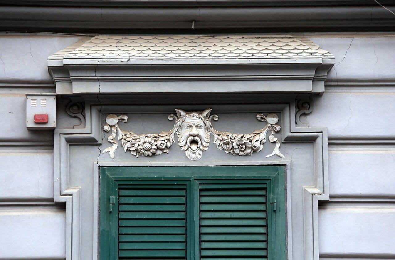 Naples. Villa Elena and Maria)