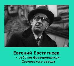 http://img-fotki.yandex.ru/get/6510/26873116.8/0_881ed_6db0f7d2_M.jpg