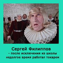 http://img-fotki.yandex.ru/get/6510/26873116.8/0_881fa_f27fcc13_M.jpg