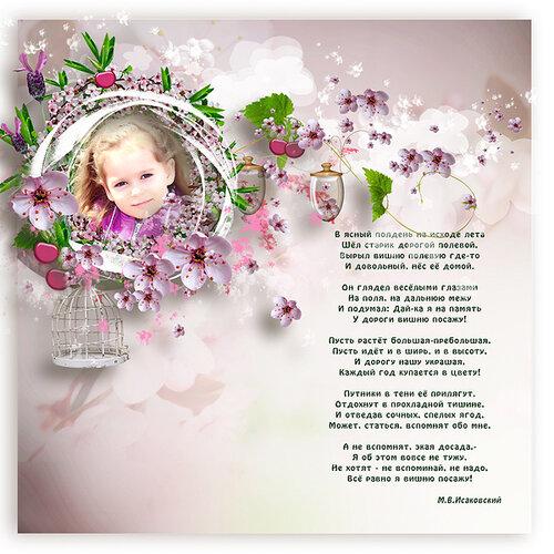«Marta_FloweringCherries» 0_9028d_e38aa4bb_L