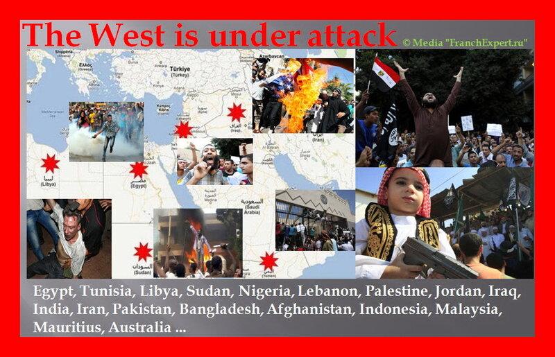Нападения на посольства США и Германии