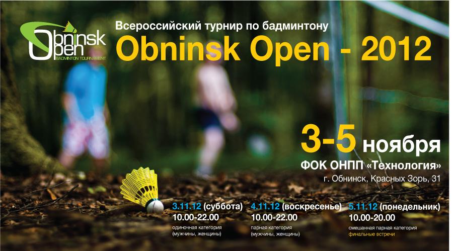 http://img-fotki.yandex.ru/get/6510/30147604.28/0_8f2cc_95933410_orig.jpg