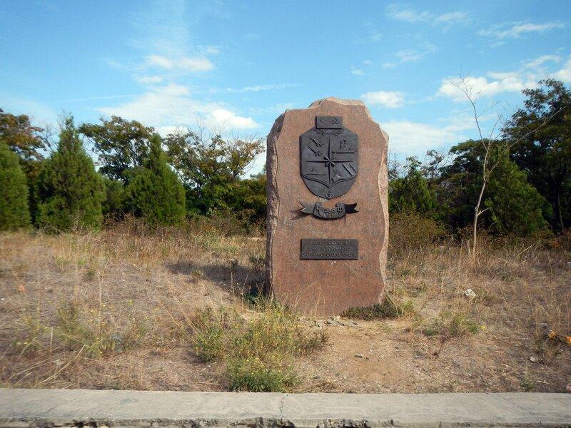 Памятный камень в парке Победы в Севастополе