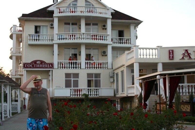Гостиница Ай-Петри