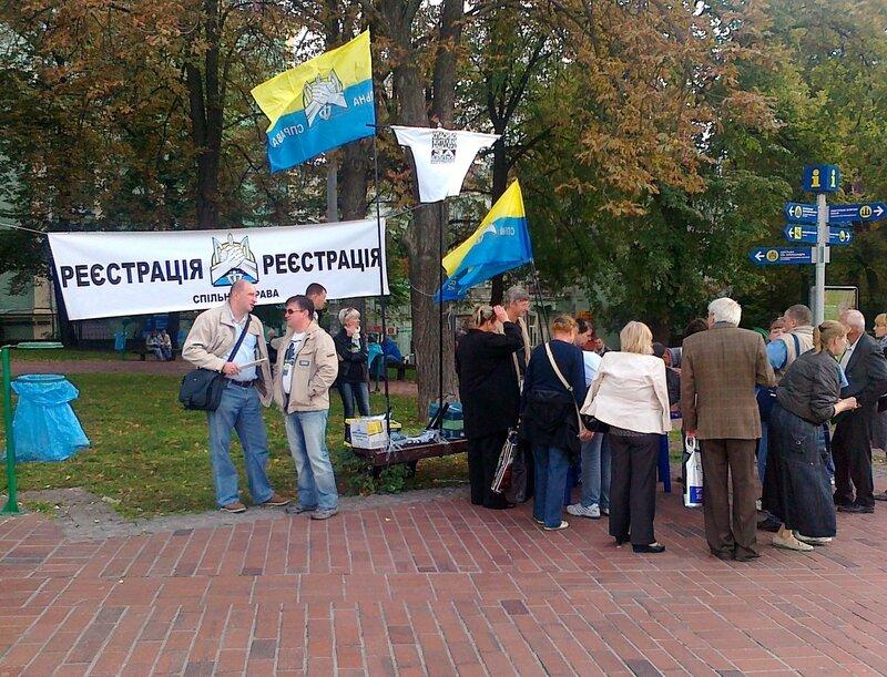 Регистрация наблюдателями на выборах в Верховную Раду