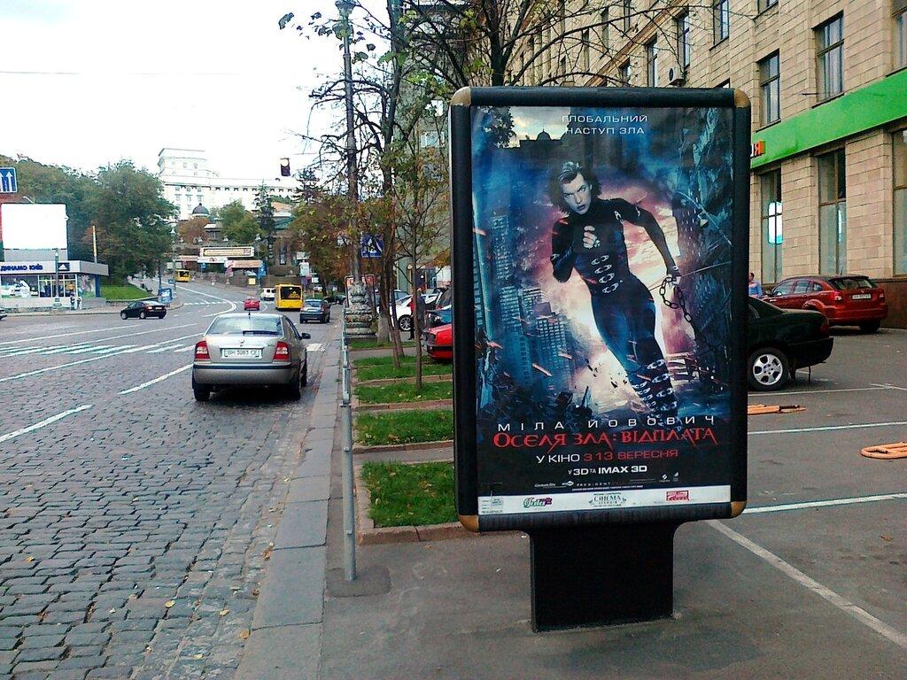 """Реклама фильма """"обитель зла: возмездие"""" в Киеве"""