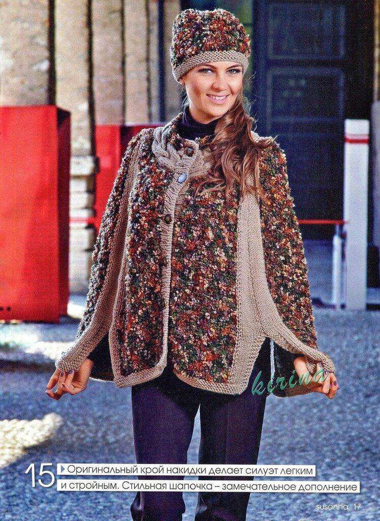 Модные пончо для женщин 143