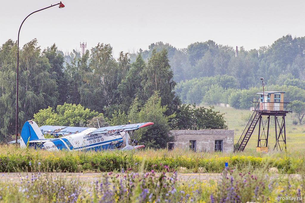 Ан-2 RA-40484 Алтайских авиалиний