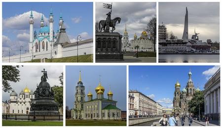 Путешествую по России