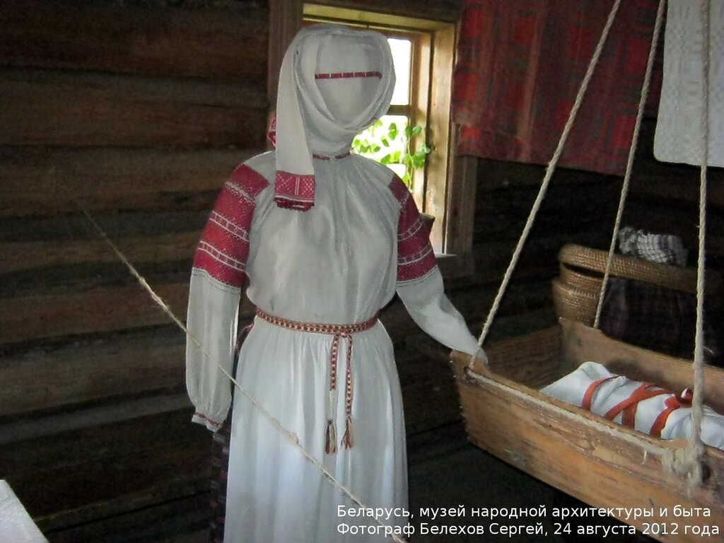 музей, Минск