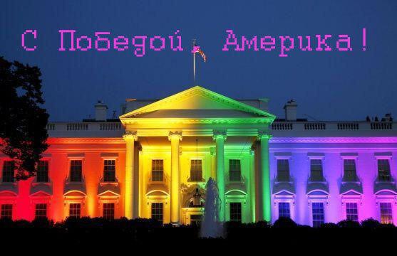 9 июня 2015 США.jpg