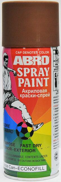 Краска грунтовка спрей-коричневая 473 г Abro