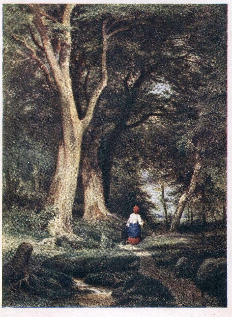 Шишкин И.И. Шишкин. Женщина с мальчиком в лесу. 1868 г.