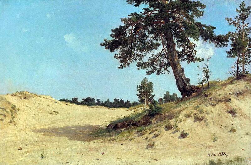 Сосна на песке. 1884 г. И.И. Шишкин.jpg