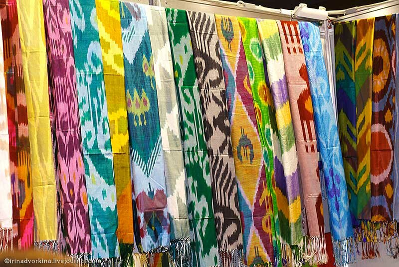 узбекские абровые ткани