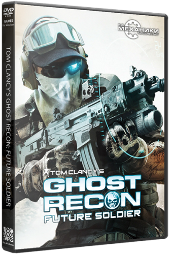 Tom Clancy's Ghost Recon: Future Soldier (2012) PC | RePack от R.G. Механики