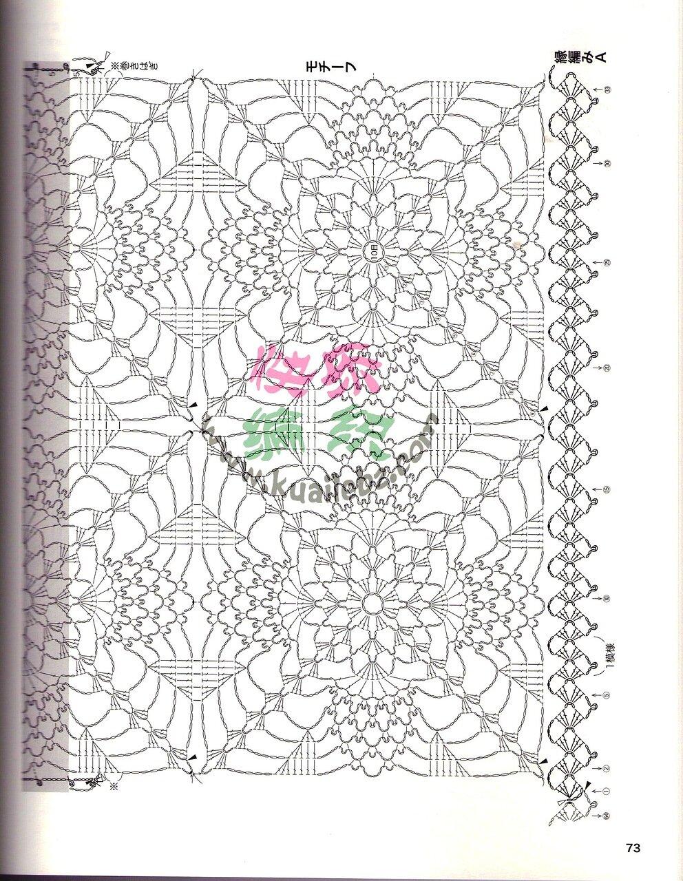 Кофточка из квадратных мотивов. 37118
