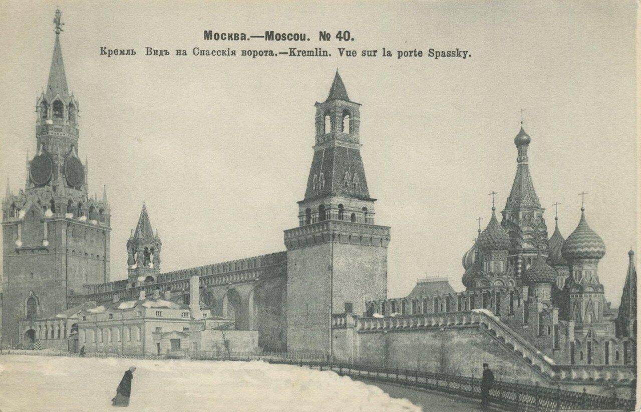 Кремль. Вид на Спасские ворота