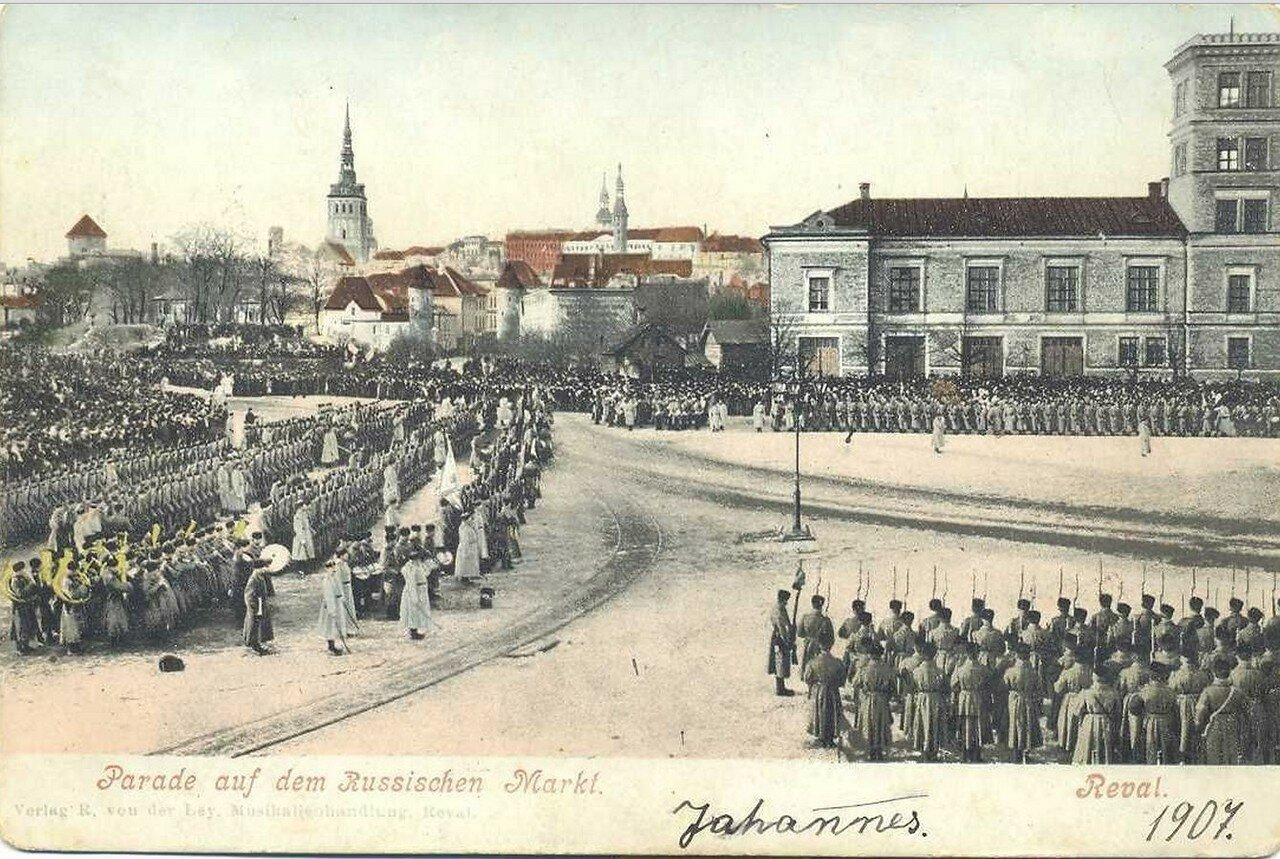 Парад русских войск