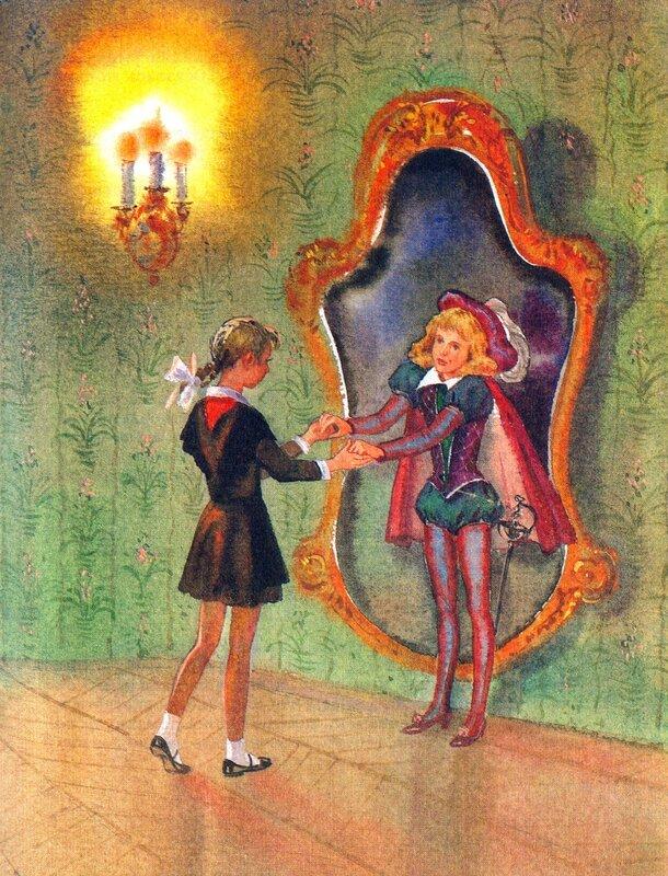 детские сочинения по сказке королевство кривых зеркал