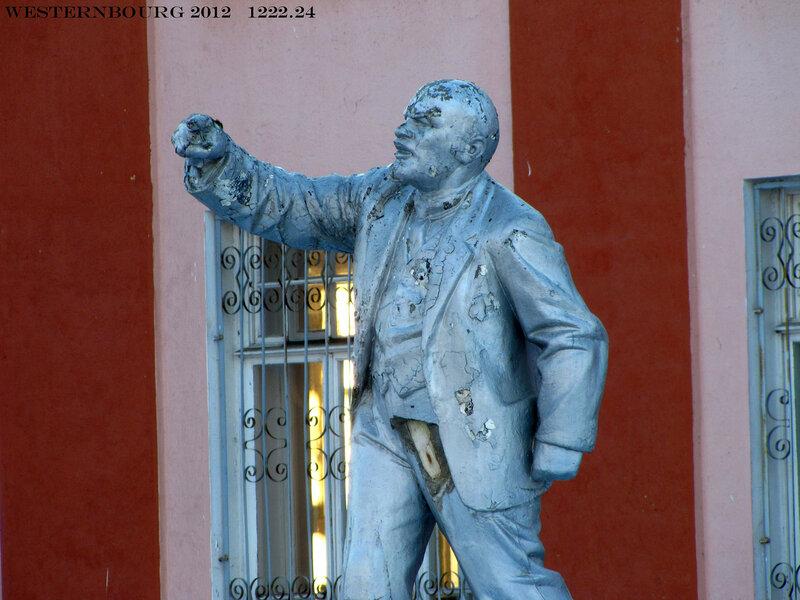 1222.24 Отчаянный Ленин