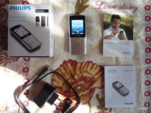 Philips X130 (комплектация)