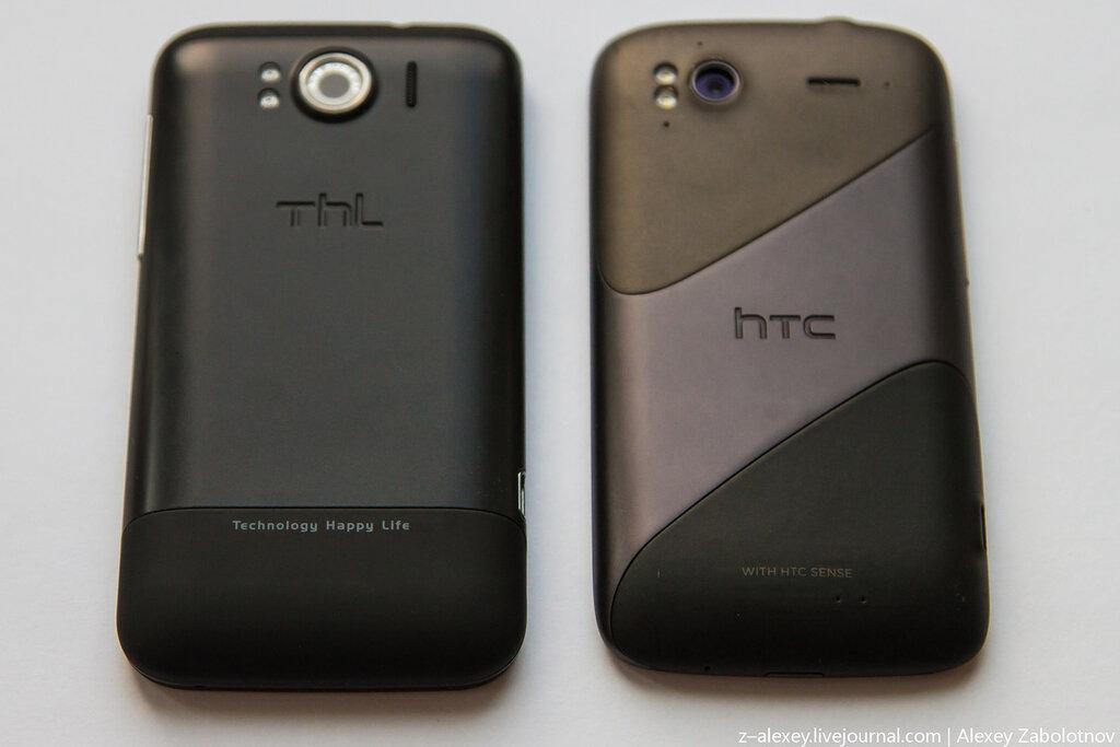 THL W3+ vs HTC Sensation