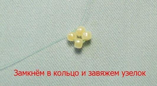 Кисти для лариата. 0_8c200_344add93_XL