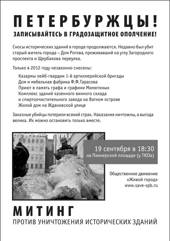 listovka_A4.indd