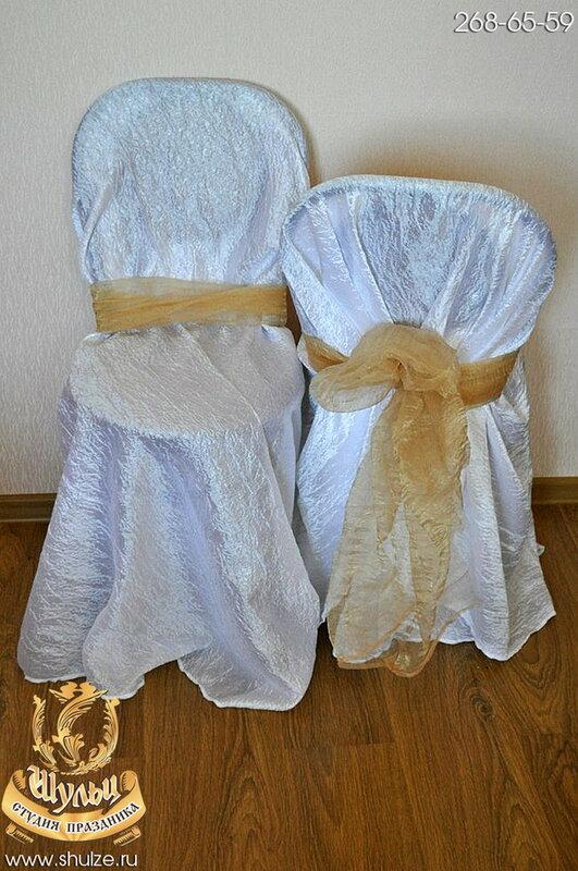 Организация, оформление свадеб. - обсуждение в форумах на E1.ru