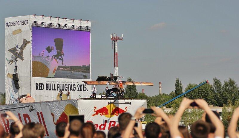 Разгонная площадка Red Bull Flugtag 2015