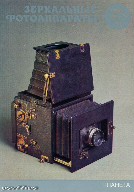 Фотоаппарат типа
