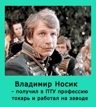 http://img-fotki.yandex.ru/get/6511/26873116.8/0_881f4_b714d149_M.jpg