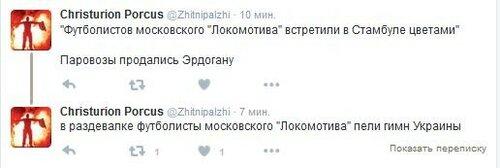 FireShot Screen Capture #286 - '(22) Твиттер' - twitter_com.jpg