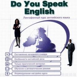 Книга Лингафонный курс - Do You Speak English