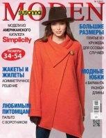 Журнал Susanna MODEN + выкройки №2 (февраль 2015)