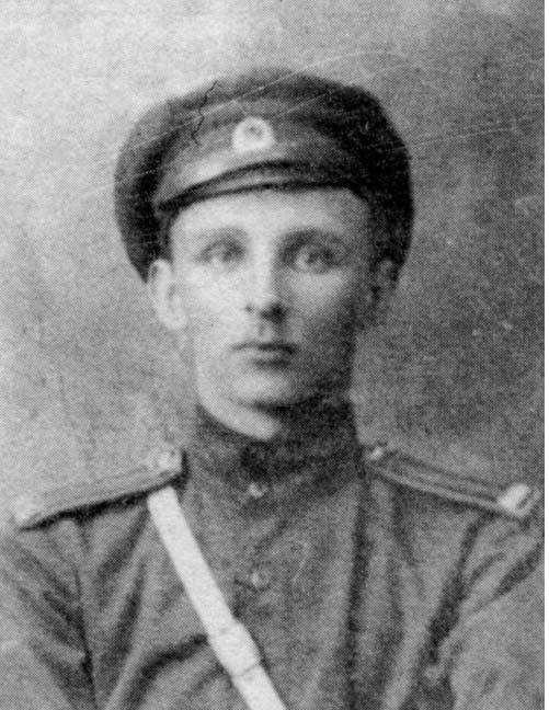 Николай Рузский