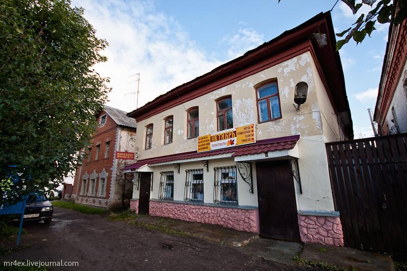 Поселок Лежнево