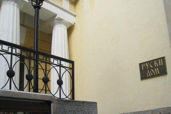 Сербия, Белград, Русский дом