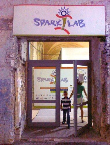 Вход на Spark! Lab в Мыстецком Арсенале