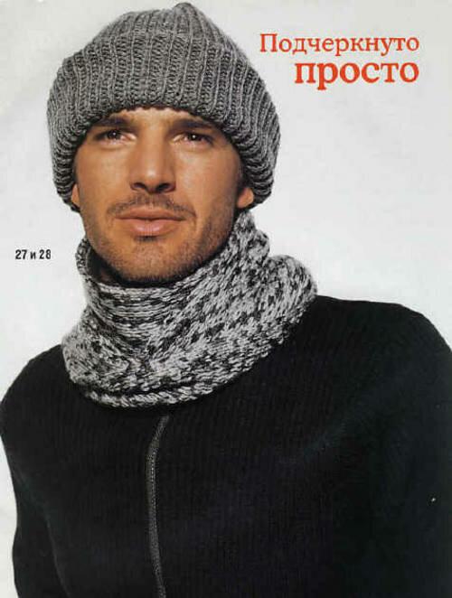 Шапки,шарфы. в цитатник.  Мужские модели.