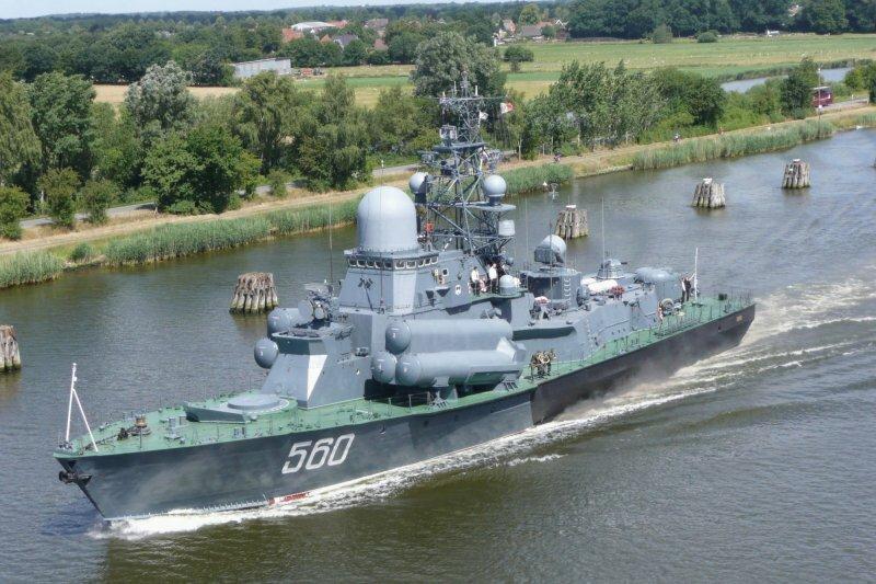 Ракетные корветы ВМФ СССР