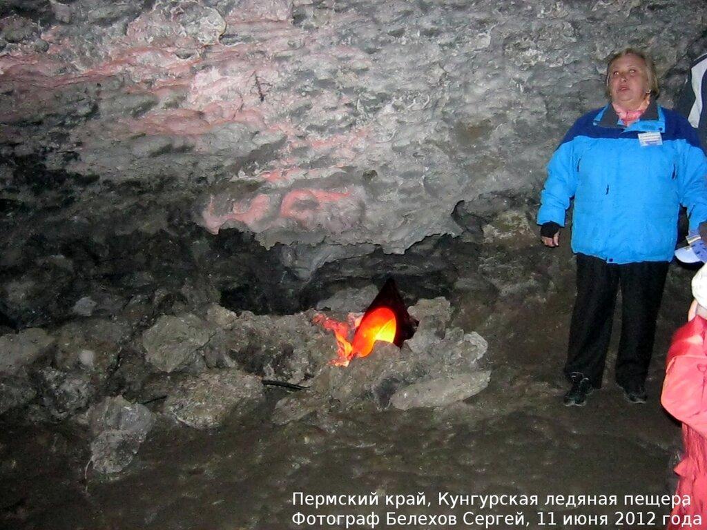 Кунгур, пещера