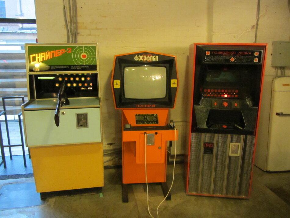 Игра Игровой Автомат Бесплатно