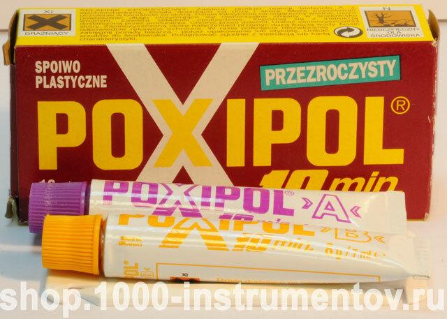 Холодная сварка Поксипол (Poxipol) прозрачный<br /><br /><br /><br />