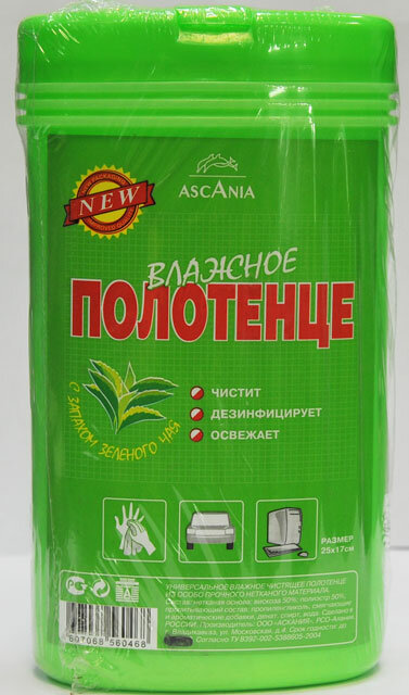 Влажное полотенце с запахом зеленого чая.