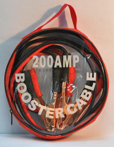 Провода пусковые 200 А
