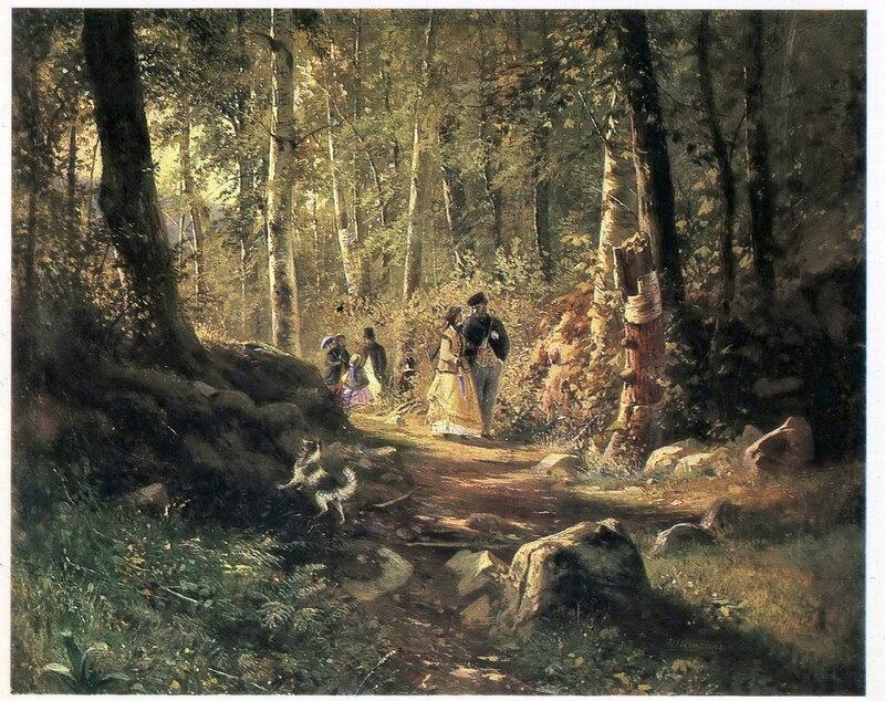 009. Шишкин 005. Прогулка в лесу. 1869