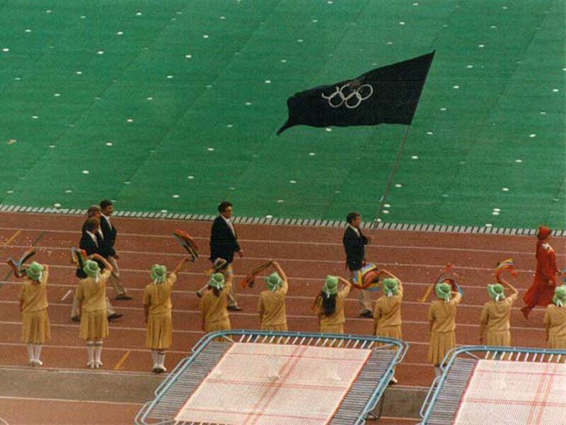 под черным флагом